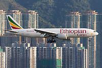 ET-ARK - B77L - Ethiopian Airlines