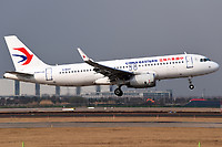 B-8237 - A320 - China Eastern Airlines