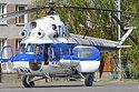 Photo of EW-124AO