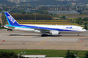 Photo of JA707A