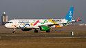 Photo of HA-LXJ  by Viktor László - Budapest Aviation Photography