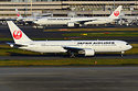 Photo of JA654J