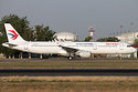 Photo of B-8405