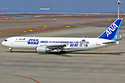 Photo of JA604A  by Masaya Sato