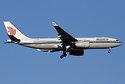 Photo of B-6536
