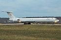 Photo of EW-450TR