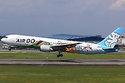 Photo of JA602A