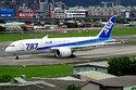Photo of JA803A