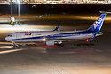 Photo of JA619A  by Darren Howie - Vortex Aviation Photography