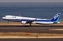 Photo of JA111A  by Kazuchika Naya
