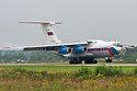 Photo of RF-86925