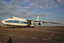 Photo of RA-82081  by S. Kustov