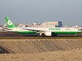 Photo of B-16717