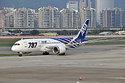 Photo of JA801A
