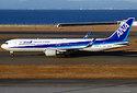 Photo of JA619A  by Kinmei
