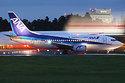 Photo of JA356K