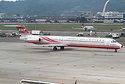 Photo of B-28025