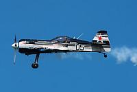 Private EC-LUP Sukhoi Su-26MX Dittingen - LSPD
