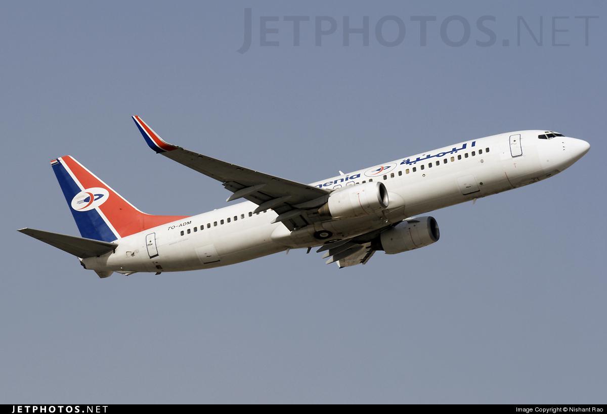 Photo of 7O-ADM Boeing 737-8Q8 by Nishant Rao