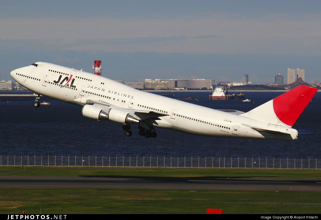 Photo of JA8903 Boeing 747-446D by Airport Hitachi
