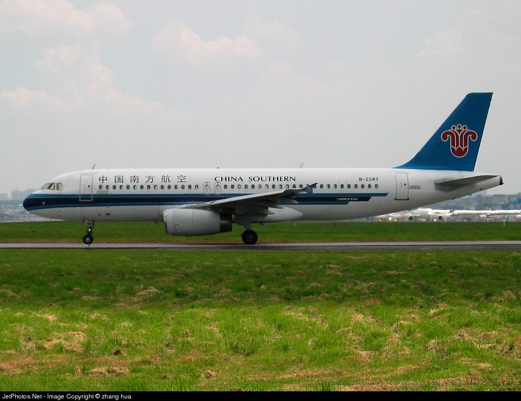 Photo of B-2343 Airbus A320-232 by zhang hua