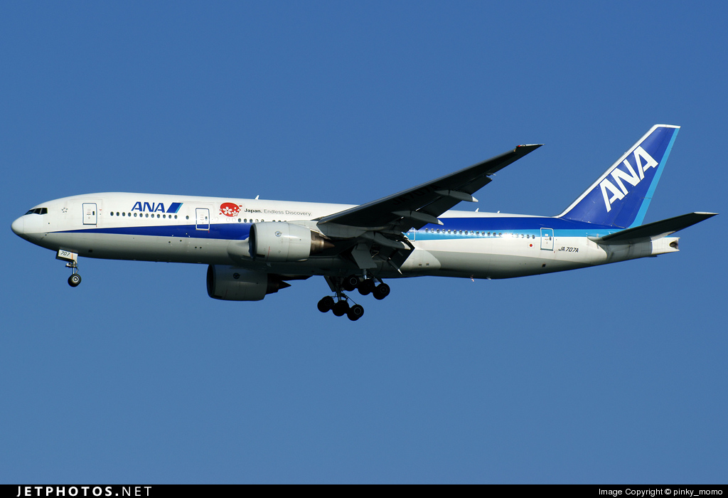 Photo of JA707A Boeing 777-281(ER) by pinky_momo