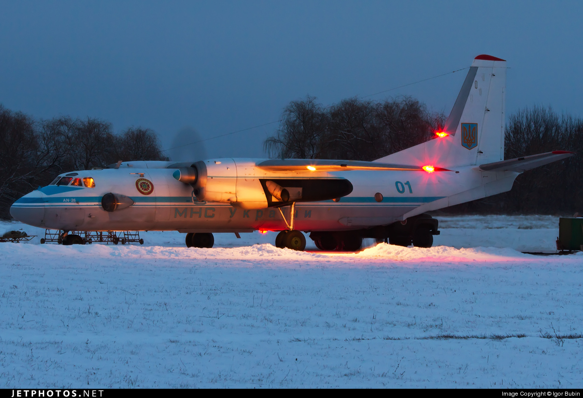 Photo of 01 Antonov An-26 by Igor Bubin