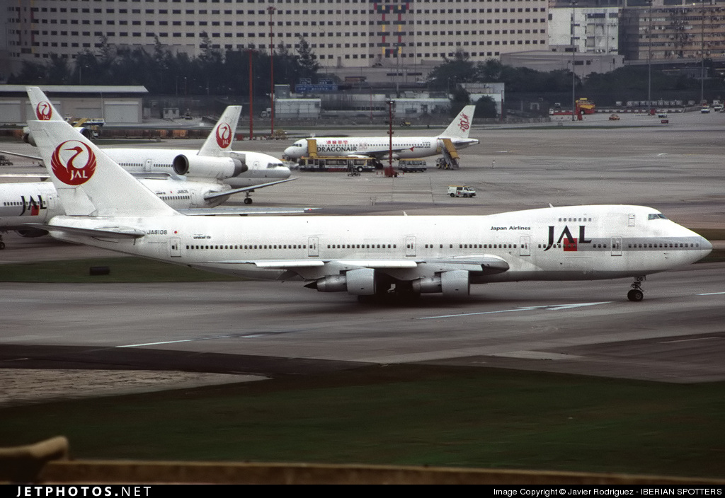 Photo of JA8108 Boeing 747-246B by Javier Rodriguez - IBERIAN SPOTTERS