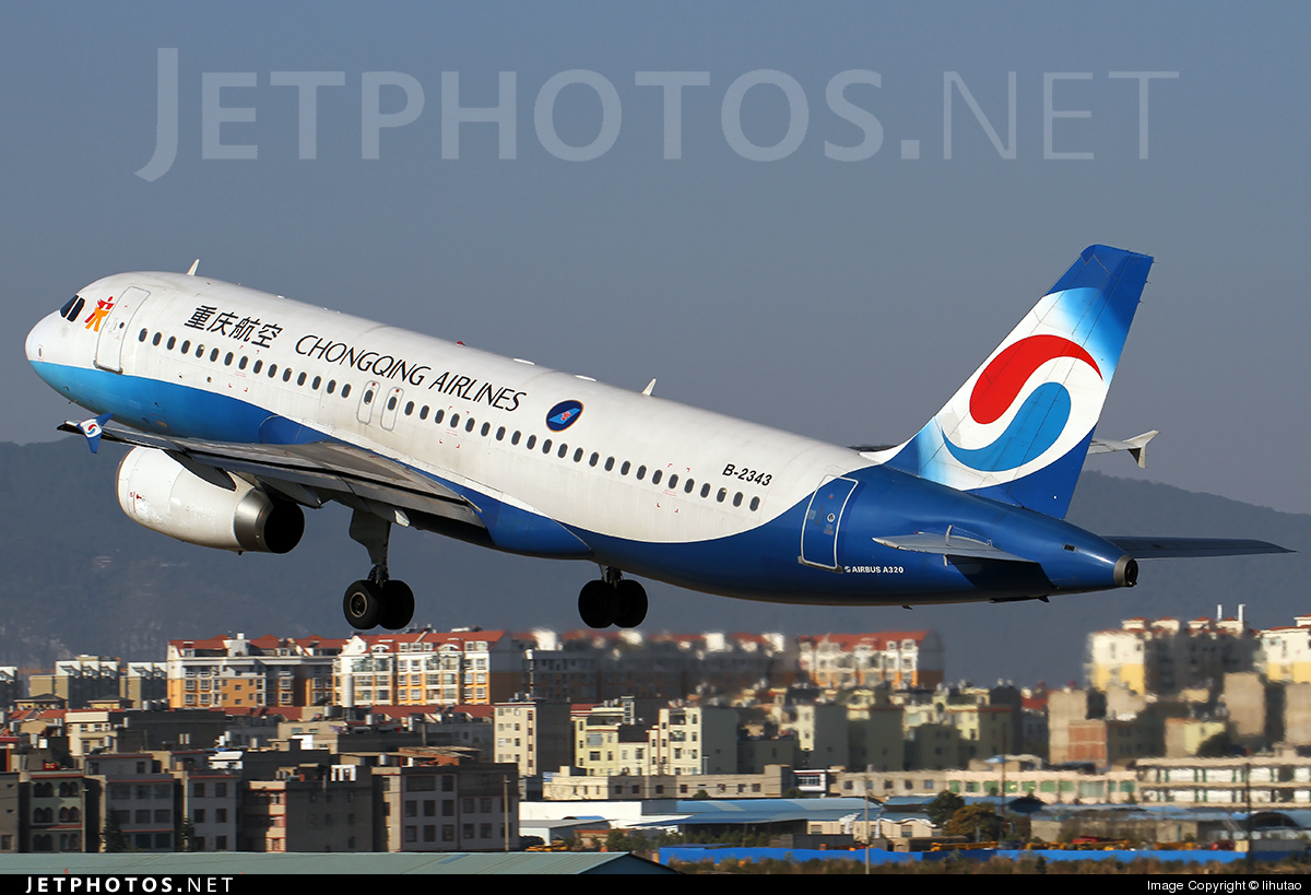Photo of B-2343 Airbus A320-232 by lihutao