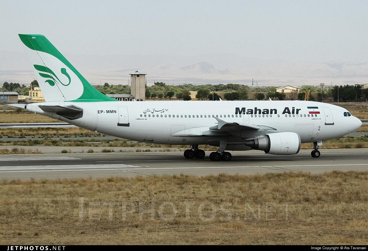 A310 Mahan